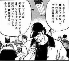 天牌2巻1話 | DORA麻雀 10分で6万円動く高レート麻雀
